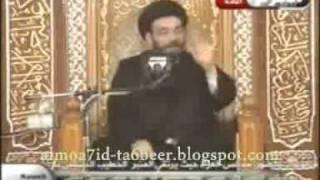 شعرنزار قباني على منبر الحسين عليه السلام