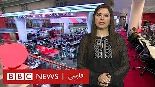 گزارش از پایگاه عین الاسد، انصراف هنرمندان از حضور در جشنواره فجر و بیشتر: خبرنگاران