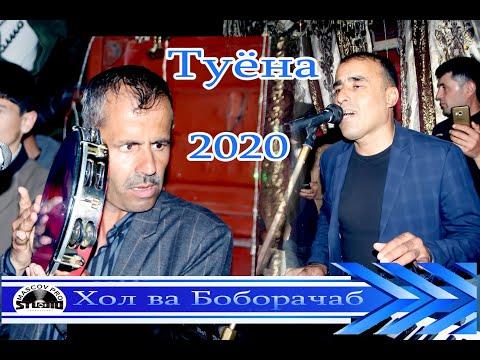 Хол ва Боборачаб дар Хамадони д Киров туйи Шамшод 2020с кисми 1