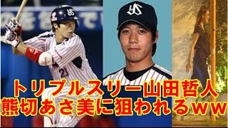 将来は長嶋茂雄かイチローか──プロ野球界の若きスター選手として期待さ...