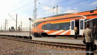 Дизель-поезд STADLER FLIRT-2317