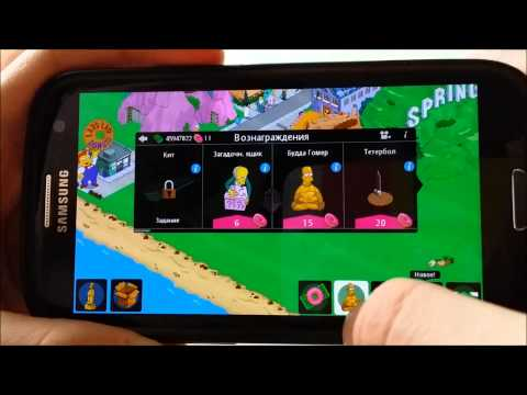 Игра симпсоны на андроид