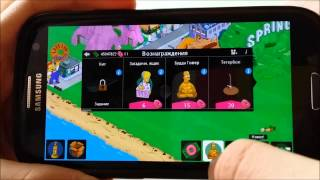 Как взломать  игру The Simpsons Tapped Out на пончики  (Android).<