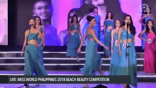 WATCH: Miss World Philippines 2018 Swimsuit Competition
