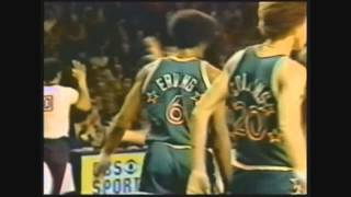 The Doctor & The Pistol: Julius Erving and Pete Maravich playing together