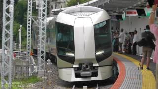 500系「リバティ」 東武鬼怒川線 東武ワールドスクウェア駅発車!