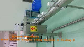 Aseptic brick carton filling machine in testing 2-Myteck Machinery