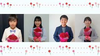 「母に贈るエール」(楽曲:NHK 連続テレビ小説「エール」主題歌 GReeeeN「星影のエール」)
