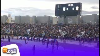 مباشرة من طنجة: شوفو حماس جمهور اتحاد طنجة في ملعبه أمام حسنية أكادير.. مقابلة كأس العرش