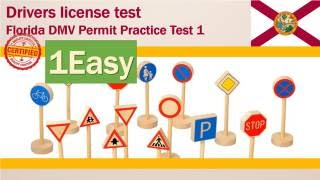 Drivers license test: Florida DMV Permit Practice Test# 1 (Easy)