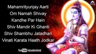 Mahashivratri Devotional Songs Audio Jukebox