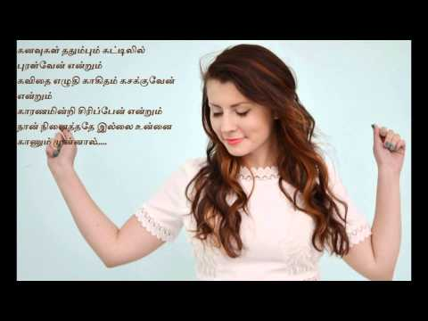 love quotes in tamil youtube