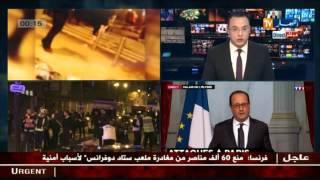 عاجل : فرنسا.. الرئيس هولاند يعلن عن غلق الحدود لمنع اي تهديدات ارهابية جديدة