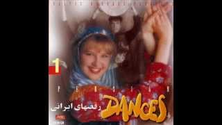Persian Dances: vol.1 (Folk Dances & Persian Music)