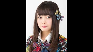 AKB48樋渡結衣が活動休止、学業専念のため A K B 4 8 の 若 手 人 気 メ...