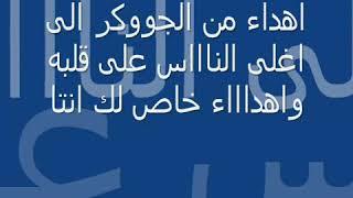اغنيه مصطفى كامل مر العمر ولف ودار ليل ونهار