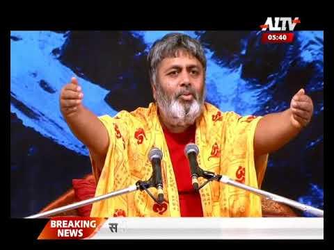 शिव योग- श्री विद्या साधना का महत्त्व   Part-84   A1 TV News