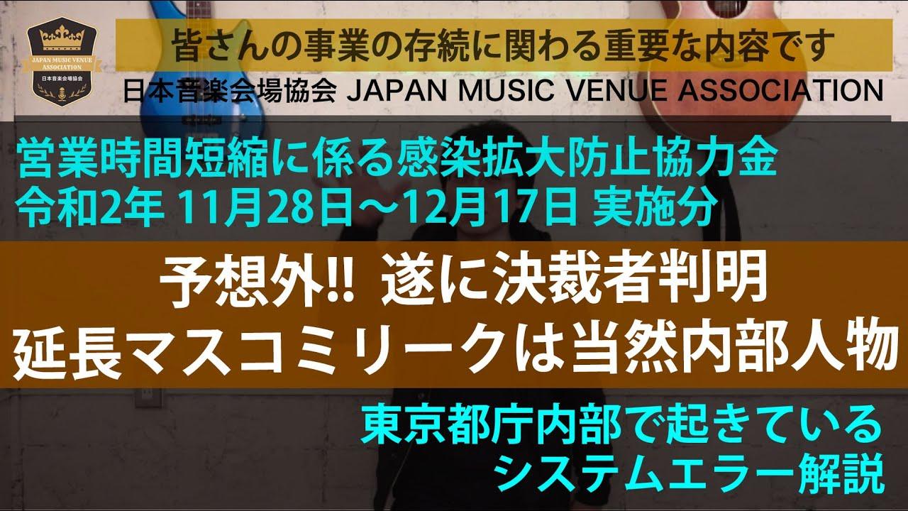 12/14 新着動画