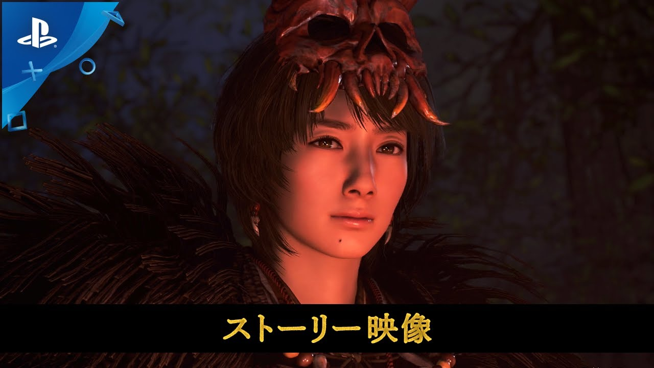 『仁王2』 ストーリー映像