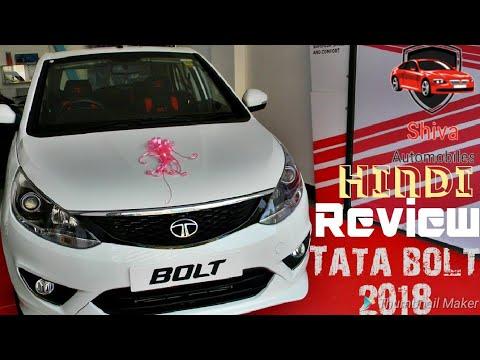 Tata Bolt XT Revotron 2018 {Shiva automobiles}