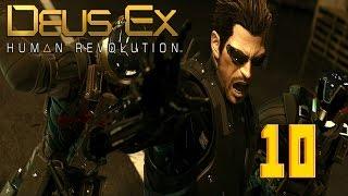 Прохождение Deus Ex: Human Revolution  #10