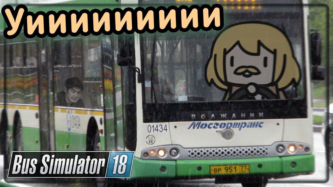 Не садитесь к Аме в автобус [Hololive RU SUB]