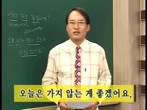 Belajar bahasa korea mandiri part3