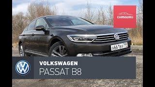 Volkswagen Passat фон Штирлиц не прокололся.