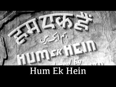 Hum Ek Hein - 1946
