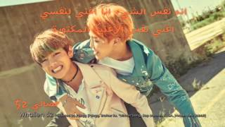 [Arabic sub] BTS (방탄소년단) - In The Mood For Love/HYYH PT.2 (화양연화 PT. 2) Album Preview