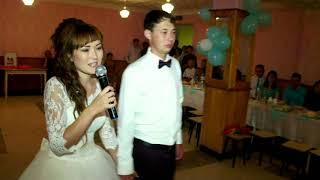 Стих невесты на свадьбе