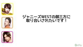 3/1 レコメン!(小瀧くんゲスト) 胸きゅんフレーズ卒業式編 イヤホン推...