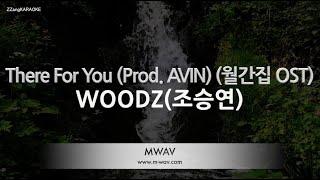 [짱가라오케/노래방] WOODZ(조승연)-Th…