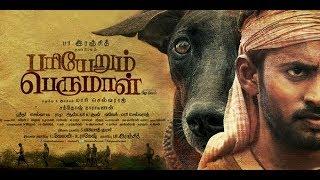 Kathir about the Dog Karuppi in Pariyerum Perumal