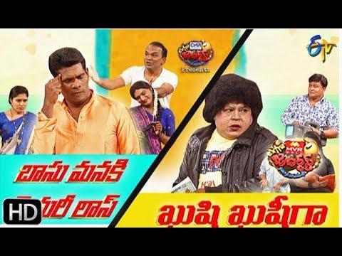 Extra Jabardasth| 8th  February 2019  | Full Episode | ETV Telugu