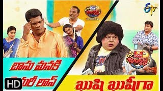 Extra Jabardasth| 8th February 2019 | Full Episode | ETV Telugu
