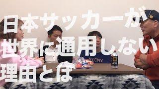 桜坂ちゃんねる登録・高評価 よろしくお願いします。 高木 大輔さん/高...
