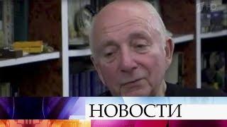 Ушел из жизни режиссер культовых советских мультфильмов Давид Черкасский.