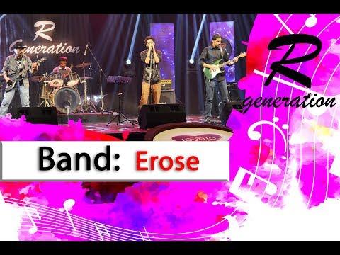 R Generation | Band: Erose | EP-26 | Ayub Bachchu | Rtv Music