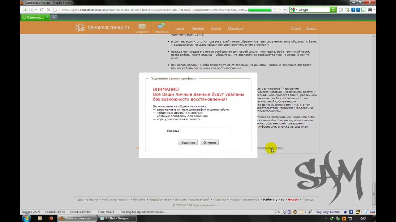 Why are Odnoklassniki blocked 23
