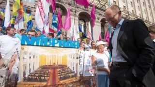 Митинг у Киевсовета 2013