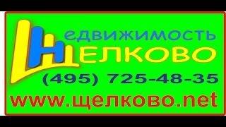 видео Квартира на Полевой 26