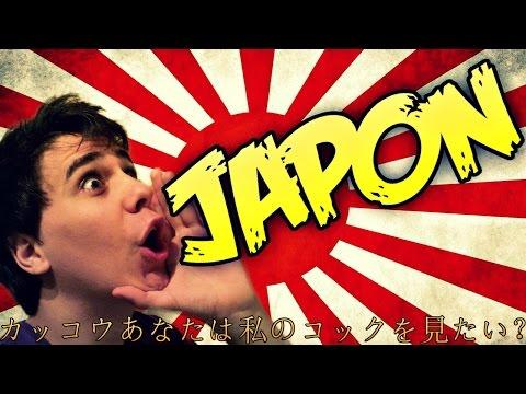 JAPOOOON !! ≧∇≦ - JazzPunk #2   let's play