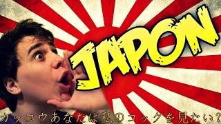 JAPOOOON !! ≧∇≦ - JazzPunk #2 | let's play