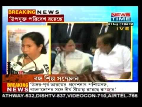 WB CM Ms Mamata Banerjee at 'Bengal Beckons' - Industry Meet, Mumbai