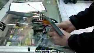 Hubsan Invander радиоуправляемая FPV модель вертолета с гироскопом и камерой(Этот ультрасовременный 4-канальный вертолет имеет встроенную цветную видеокамеру. Полет глазами пилота..., 2013-12-19T22:06:03.000Z)