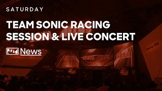Live Coverage of the #TeamSonicRacing Talk Session and Concert at #TGS2018! - Tails' Channel thumbnail
