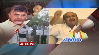 Special Debate On TDP Unhappy With Union budget Allocations For AP | TDP vs BJP | Part 1 |ABN Telugu