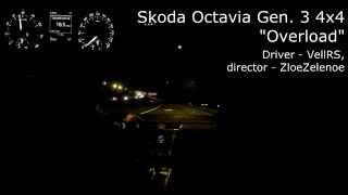 """Skoda Octavia  4x4  Combi Gen. 3""""Overload"""" (0-100 km/h)"""