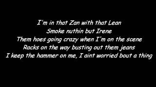 Soulja Boy - Zan with that lean [Lyrics]
